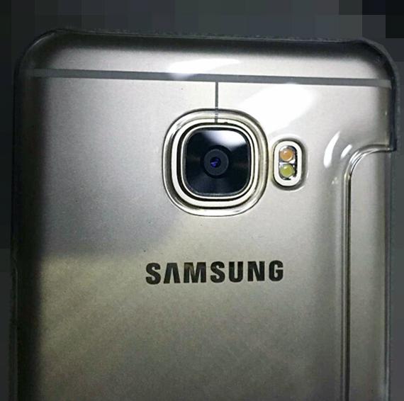Samsung-Galaxy-C5-02-570