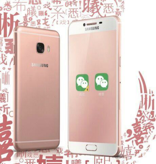 Samsung-Galaxy-C5-C7-renders-02-570