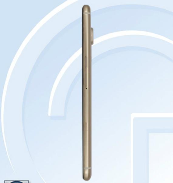 Samsung-Galaxy-C5-TENAA-02-570