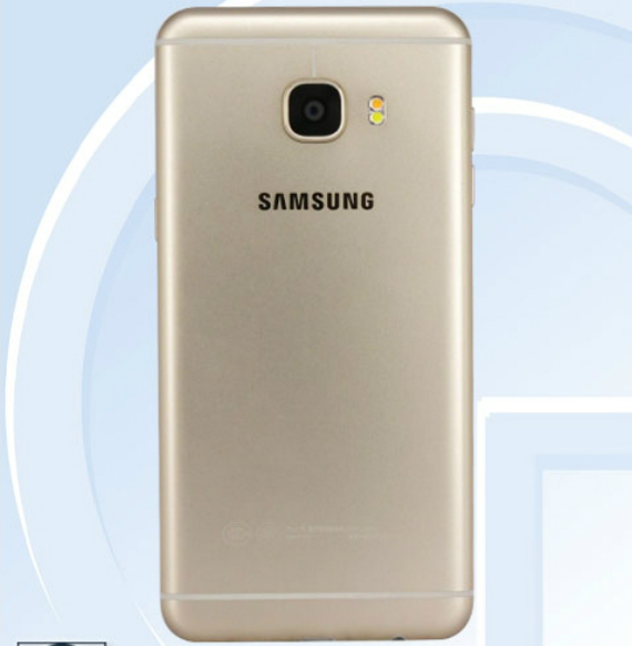 Samsung-Galaxy-C5-TENAA-04-570