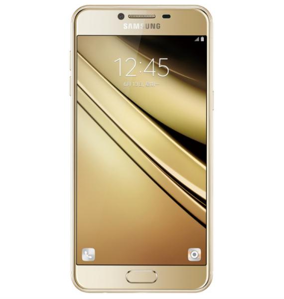 Samsung Galaxy C5 officilal