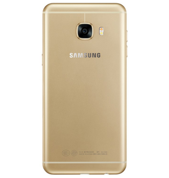 Samsung Galaxy C5 officilal