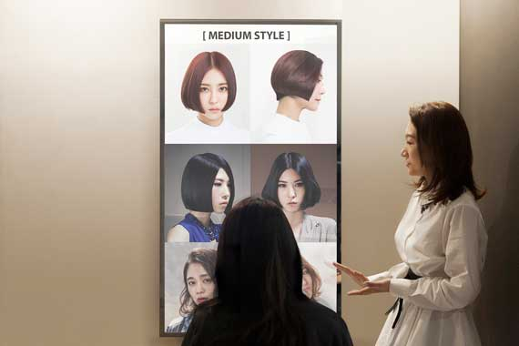 Samsung Mirror Display 4 570