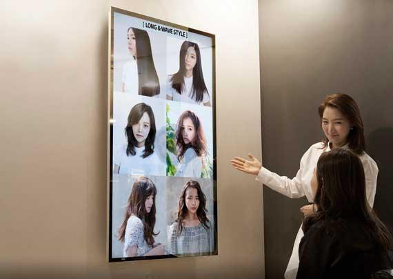 Samsung Mirror Display 5 570