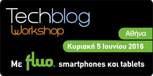 Techblog Workshop Fluo
