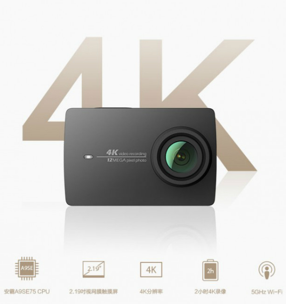 Xiaomi-YI-4K-Action-Camera-570