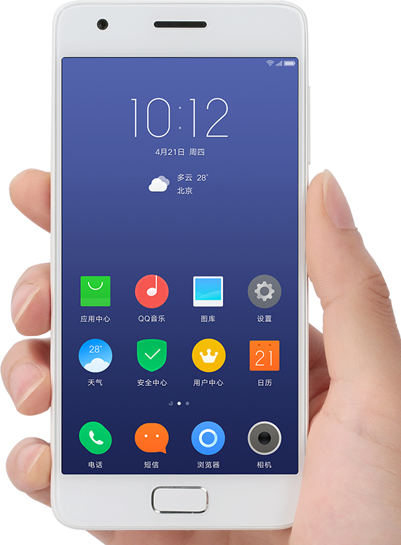 ZUK Z2 official