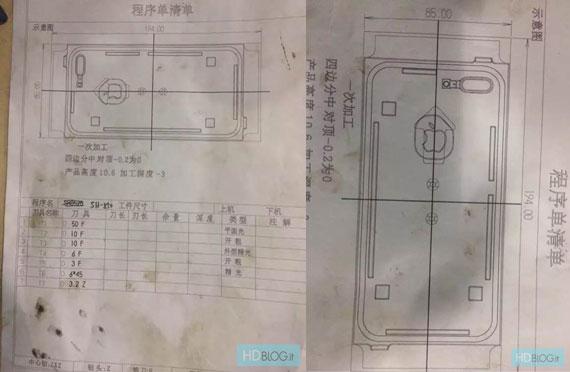 iPhone 7 schematics 570