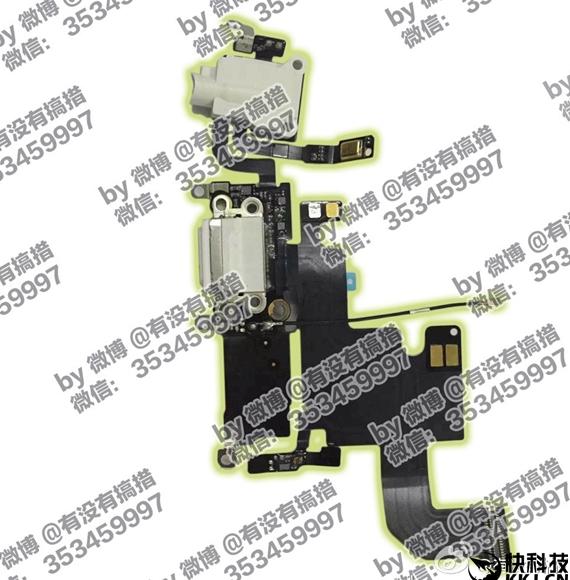 iphone-7-conponent-570