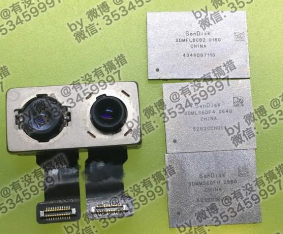 iphone-7-plus-component-02-570