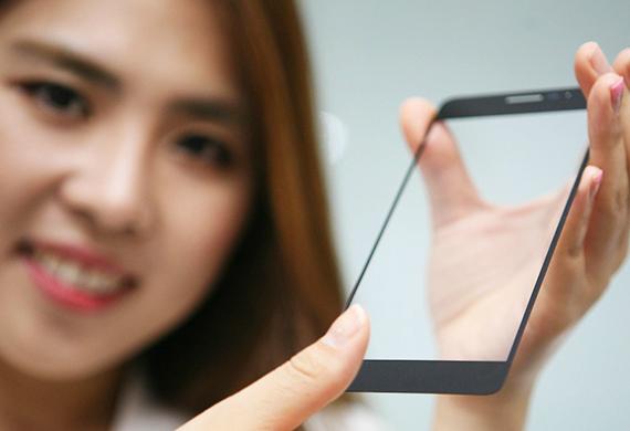 lg-fingerprint-570