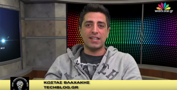web techtv star 05-05-2016