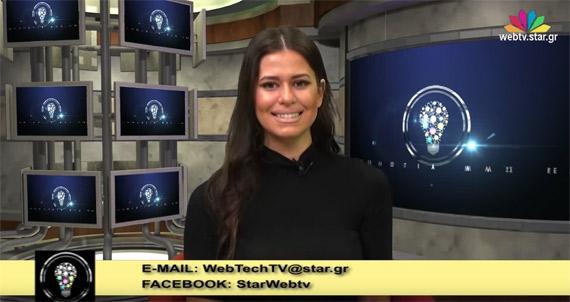 web-techtv-star-12-05-2016-2