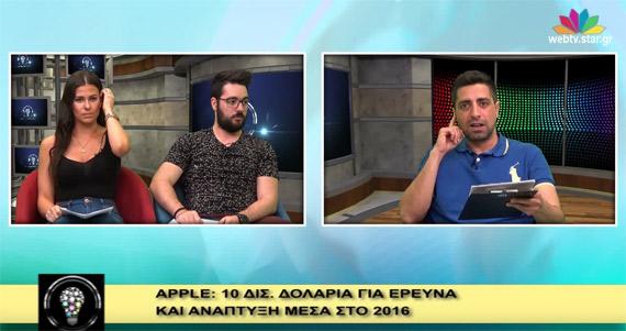 webtv star gr 19-05-2016