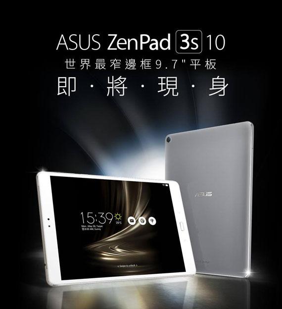 Asus ZenPad 3s 10 570