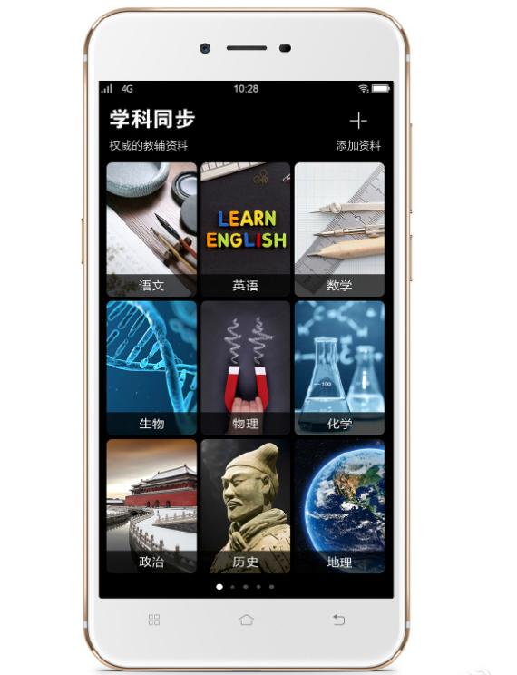 Imoo educational smartphone