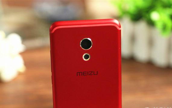 Meizu Pro 6 colors