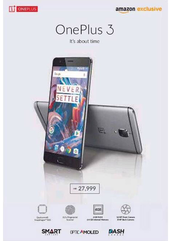 OnePlus 3 adv India