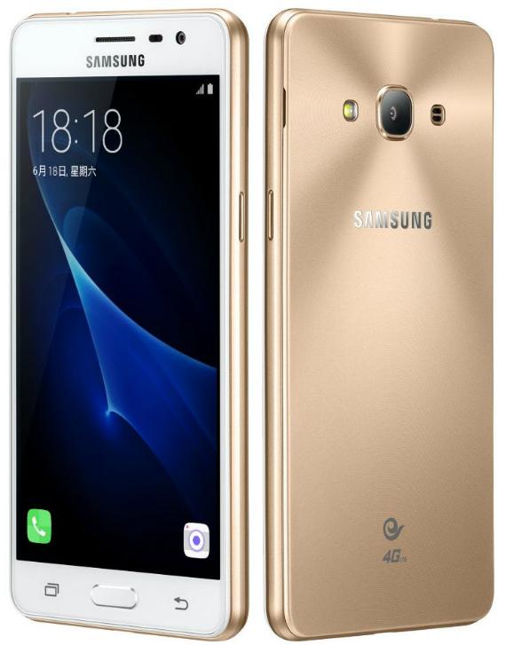 Samsung Galaxy J3 Pro official