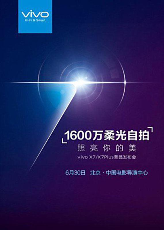 Vivo X7 event 570
