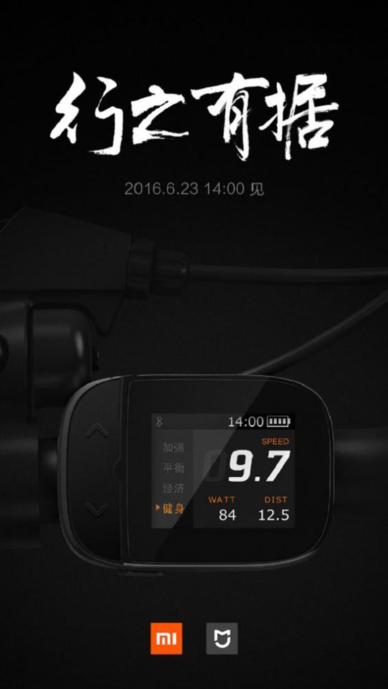 Xiaomi Mi bike 1 570