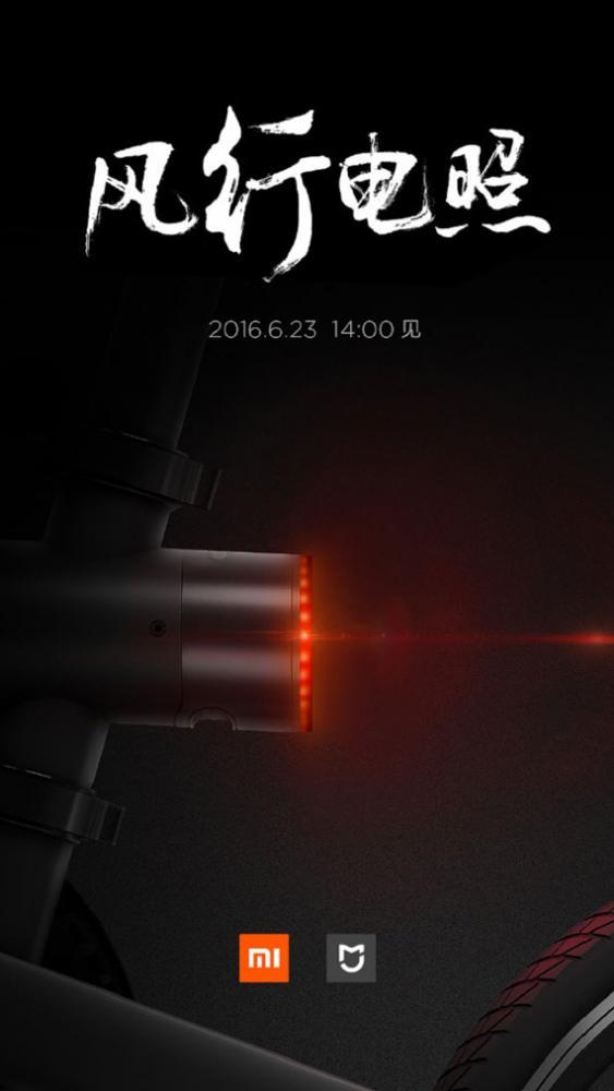 Xiaomi Mi bike 2 570