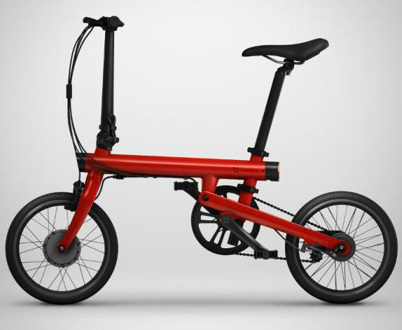 Xiaomi foldable bike