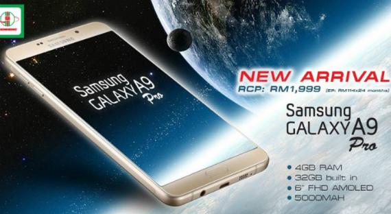 galaxy a9 pro international