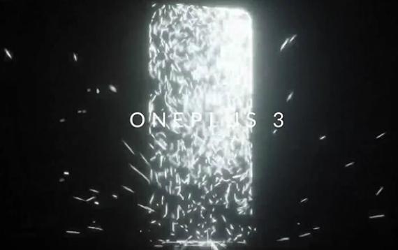 oneplus 3 teaser video