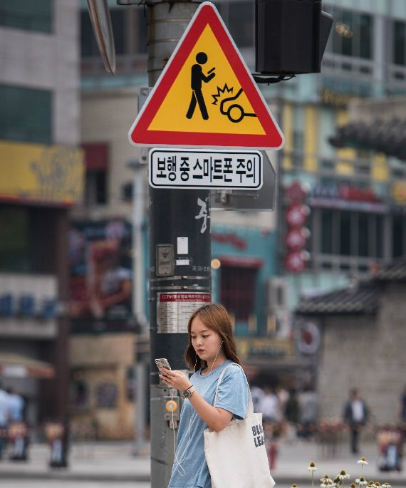 seoul safety signs