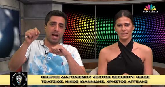webtv star.gr 02-06-2016