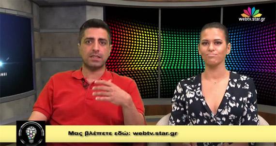 webtv star.gr 09-06-2016
