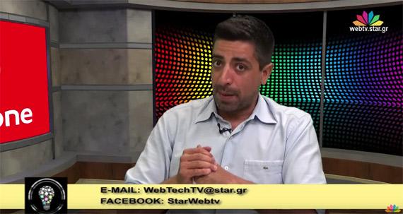 webtv star.gr 16-06-2016