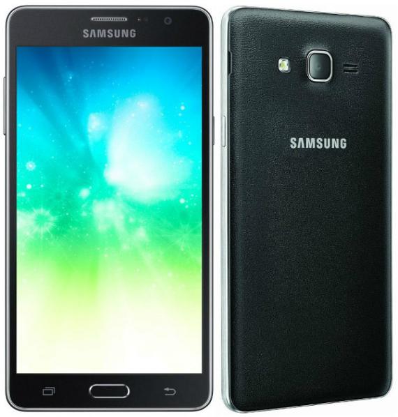 Galaxy On5 On7 Pro