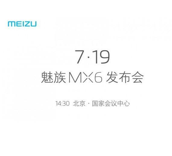 Meizu MX6 invitation