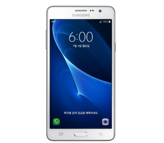 Samsung Galaxy Wide official