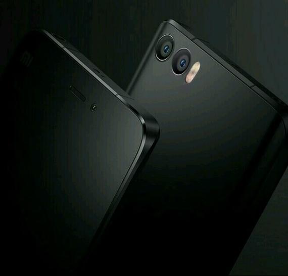Xiaomi Mi 5s render