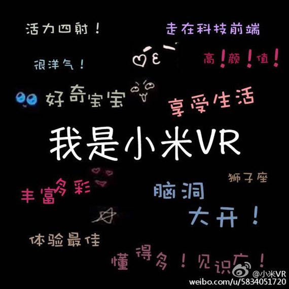 Xiaomi VR teaser
