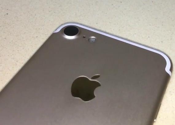 iphone 7 leak