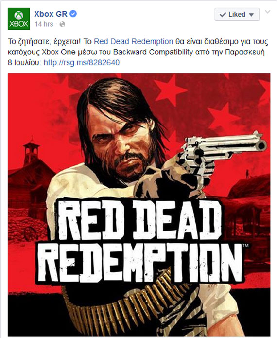 red dead redemption 2 570