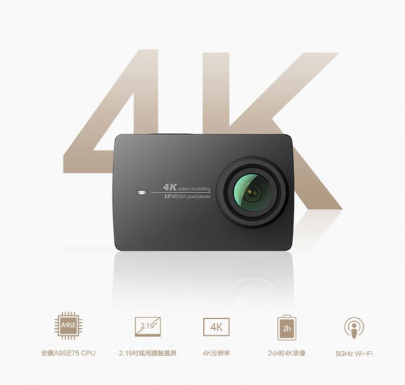 Xiami Yi 4K action camera