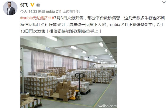 zte nubia z11 sold out