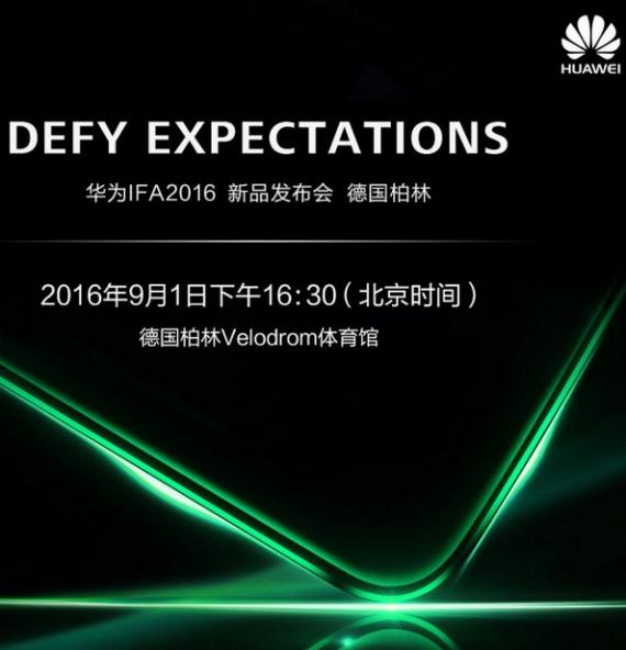 Huawei IFA-02