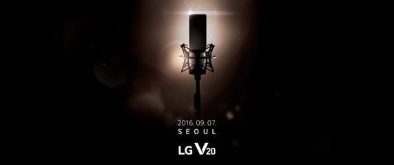 LG-V20-Seoul-7-9-2016