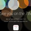iphone 7 announcement