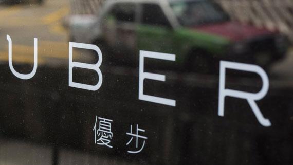uber-china-570