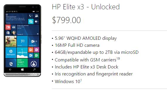 hp elite x3 antutu