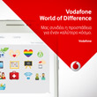 vodafone-world-of-difference-2016-110