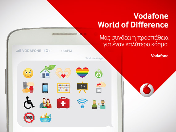 vodafone world of difference 2016