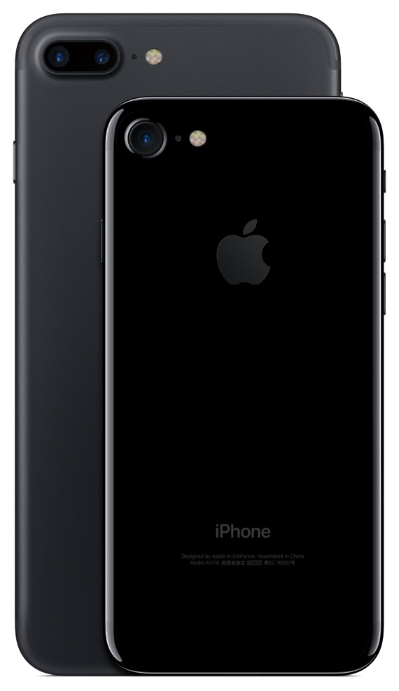 iphone 7 plus and iphone 7 group revealed